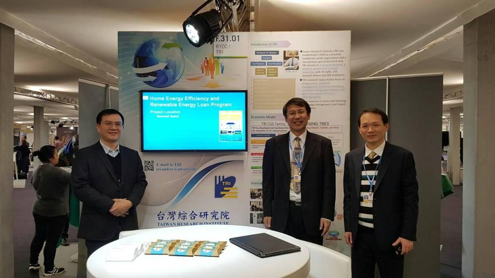 台灣綜合研究院於COP23所設置之展攤