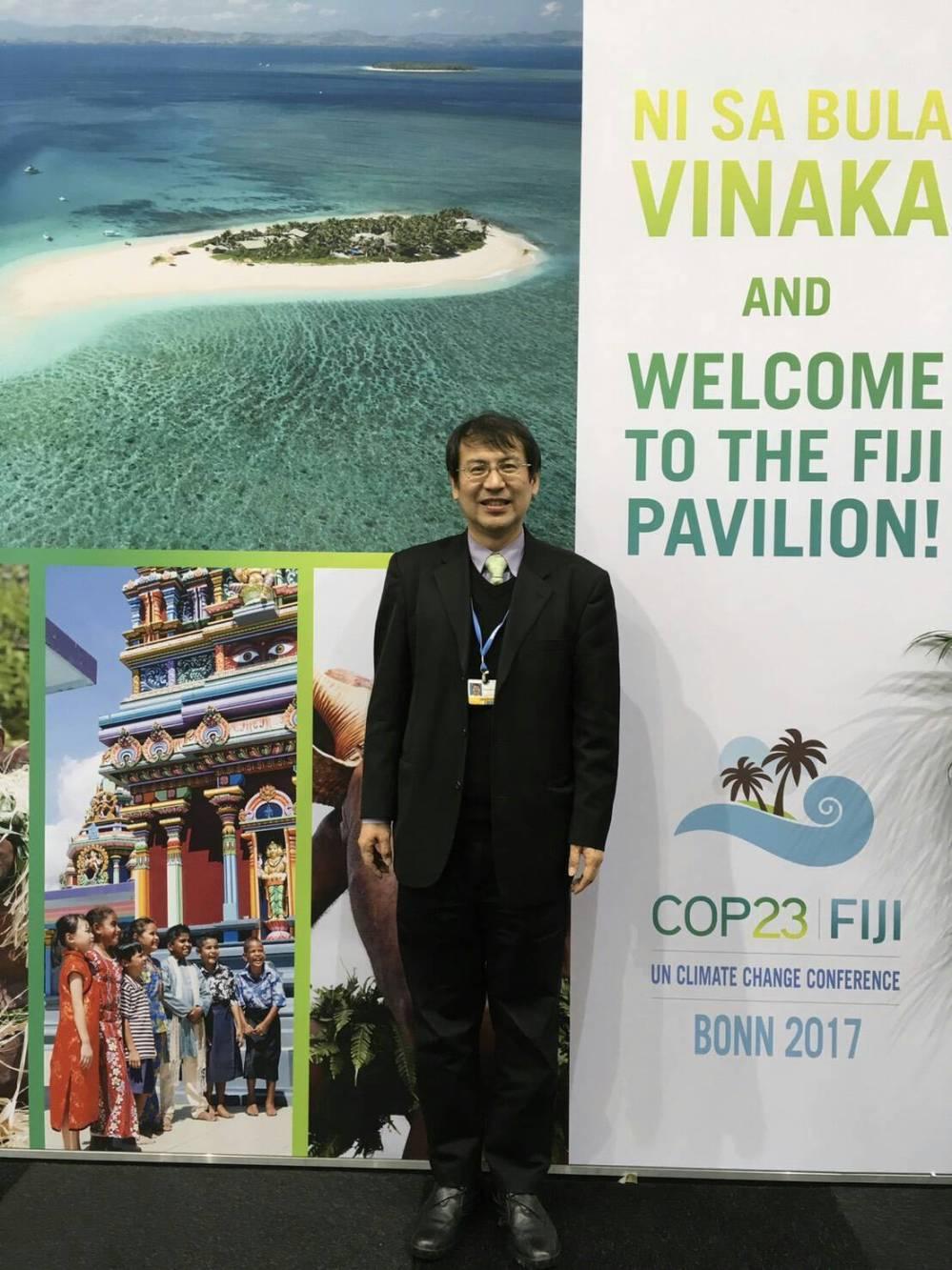 林子倫教授於COP23大會看板前留影
