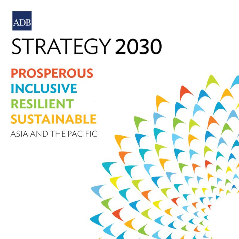 2030戰略